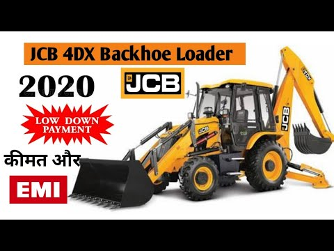 2020 New JCB 4DX Backhoe Loader |New Price & Specification | On Road price emi,loan,finance in India