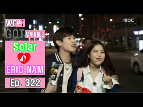 [We got Married4] 우리 결혼했어요 - Eric Nam ♥ Solar Surprise Physical affection 20160521