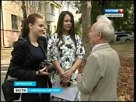 Россия 1. Вести. Капремонт досрочно.