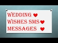 Wedding Wishes SMS Messages quotes. happy marriage life wishes.