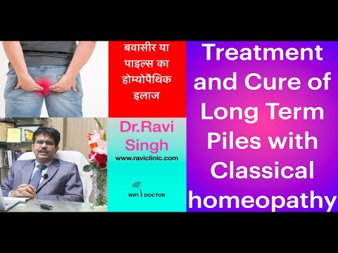 A case of Haemorrhoids or Piles Cured with Homeopathy