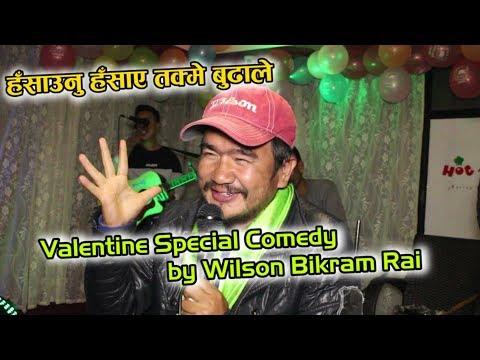 (हँसाउनु हँसाए तक्मे बुढाले || Valentine Special... 8 minutes.)