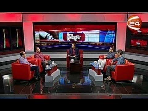 সবার জন্যা চাই সুস্থ ফুসফুস | মুখোমুখি | Mukhomukhi | 22 September 2019