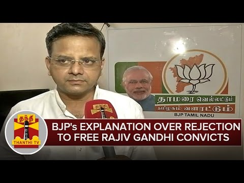 BJPs-Explanation-Over-Rejection-Of-TN-Proposal-To-Free-Rajiv-Gandhi-Convicts
