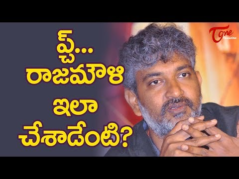 Rajamouli's Decision Disappoints