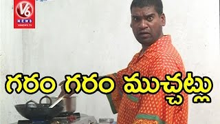 Video Bithiri Sathi On Hyderabad Rains | Funny Conversation With Savitri | Teenmaar News | V6 News MP3, 3GP, MP4, WEBM, AVI, FLV September 2018
