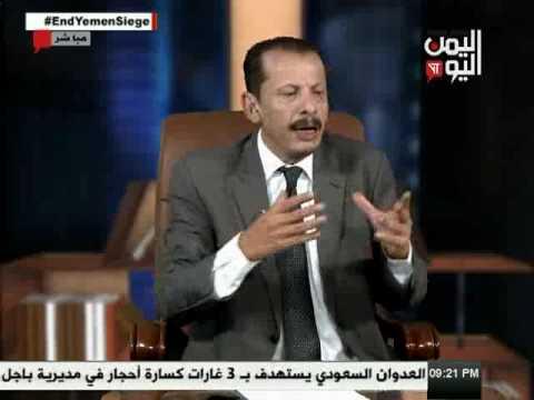 اليمن اليوم 25 4 2017