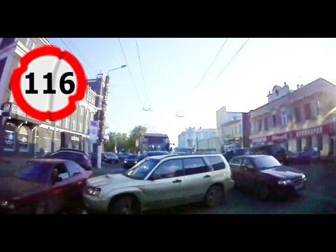 Car Crash Compilation #116 || Подборка ДТП и Аварий Сентябрь 2014