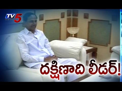 CM KCR Appointed As a Sadharan zonal vice chairman : TV5 News