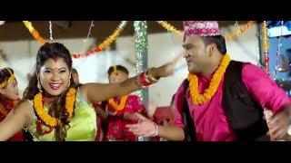 Tihar lok dohori song 2074 | Bimal Pariyar, Khem Century & Samjhana Bhandari