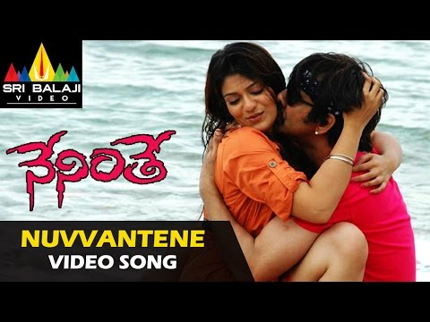 Video Neninthe Video Songs | Nuvvantene Video Song | Ravi Teja, Siya | Sri Balaji Video download in MP3, 3GP, MP4, WEBM, AVI, FLV January 2017