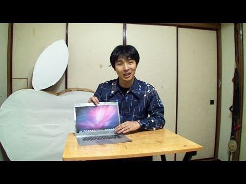 「[ネタ]MacBook Airのパロディ動画。」のイメージ