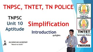 Simplification Introduction - Numbers and Formulas - TNPSC Unit 10 Aptitude| JAI HIND IAS LIVE CLASS