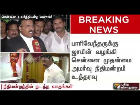 Brief-report-about-the-bail-to-Parivendhar-Advocate-Venkatesan