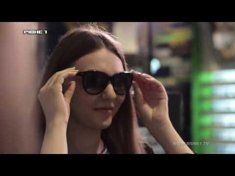 """Школа майстрів. Підбираємо сонцезахисні окуляри разом з """"Mega vision"""""""