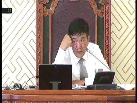 Прокурорын тухай хуулийн шинэчилсэн найруулгын  хэлэлцүүлгийг хийв