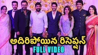 Video LIVE - Samantha & Naga Chaitanya Wedding Reception Full Video || Chiranjeevi, Nagarjuna, Venkatesh MP3, 3GP, MP4, WEBM, AVI, FLV November 2017
