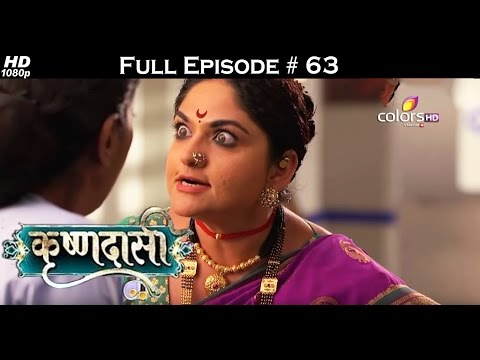 Krishnadaasi--21st-April-2016--कृष्णदासी--Full-Episode