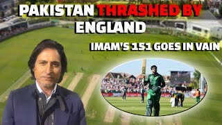 Pakistan Thrashed by England | Imam's 151 goes in vain