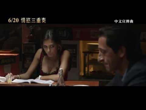 創作甜心徐佳瑩獻唱電影【情慾三重奏】中文宣傳曲 與偶像合作難掩興奮 不忘提醒歌迷「愛,就該在當下」