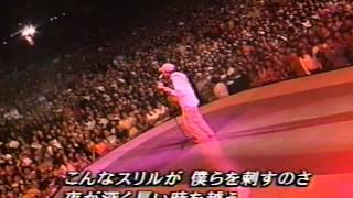Download Lagu KENJI OZAWA - Lovely live 96 Mp3