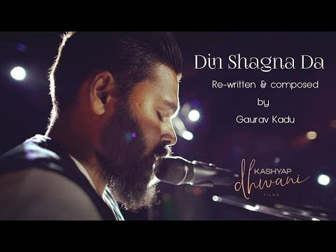 Din Shagna Da - Male version | Gaurav Kadu | Music Video