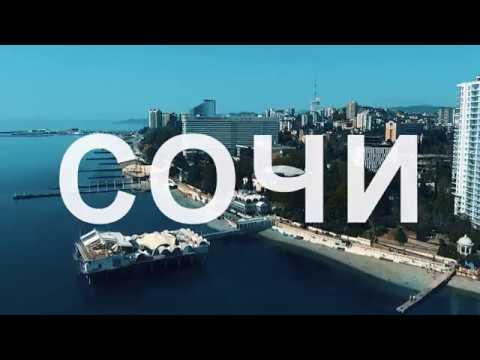 SТRЕLКА Сочи 13 Апреля 2018 - DomaVideo.Ru