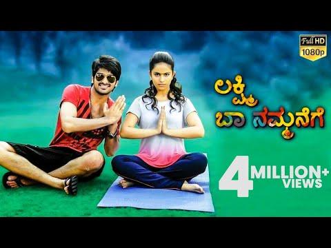 Lakshmi Baa Nammanegae Full Movie - 2019 Kannada Full Movies - Naga Shourya, Avika Gor | Silly Monks