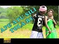 New Mundari Video Song | Ape Hatu Sili Tola Re Promo | RK Media Production
