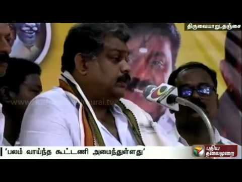 GK-Vasan-says-Tamil-Nadu-people-blessed-to-get-alliance-led-by-Vijayakanth