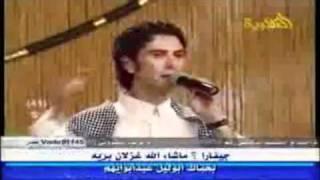 عراقي ردح صلاح البحر