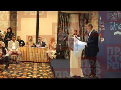 Ευρεία  συνάντηση αυτοδιοικητικών και παραγωγικών φορέων για τις εξελίξεις στο ζήτημα των Σκοπίων