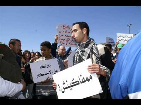 Maroc : Un artiste marocain arrêté par la milice de Mohammed VI