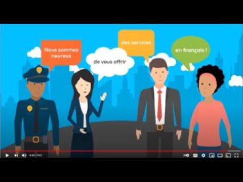 Les carrières en justice en français - Vidéo