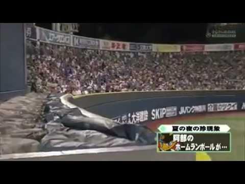 棒球場的靈異現象?球竟然在空中自己跳了一下!
