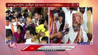 BJP Chief Bandi Sanjay & MLA Raghunandan Rao Offers Special Rituals At Old City Maisamma Temple
