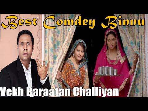 Vekh Baraatan Challiyan   Comedy Scenes   Punjabi Latest Full Movie 2017   Punjabi New Movie 2017 - Movie7.Online