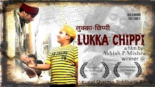 Award winning Hindi short film 'Lukka-Chippi ' by Ashish Mishra
