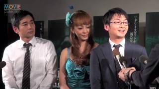 神田うの、ハマカーン/『プロメテウス』ブルーレイ&DVD発売記念イベント