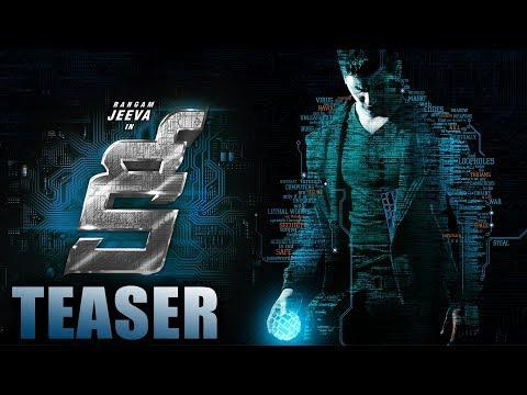 KEY Telugu Movie Official Teaser