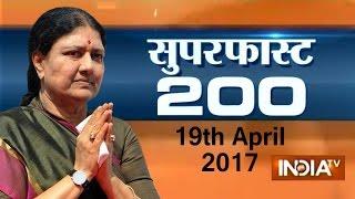 Superfast 200   19th April, 2017 ( Part 1 ) - India TV