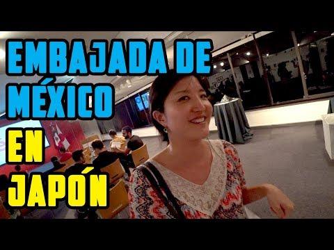 🇯🇵 Cine en la embajada de México en Japón | Riken's Life