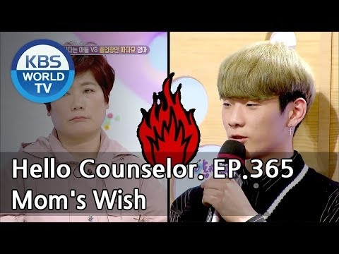 Please just graduate. It's my wish!!! [Hello Counselor Sub: ENG,THA/2018.05.21] (видео)