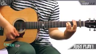 Download Lagu [Just Play!] CHEER UP - TWICE (트와이스) [Guitar Cover|기타 커버] Mp3