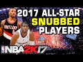 2017 NBA ALL-STAR SNUBBED PLAYERS CHALLENGE!