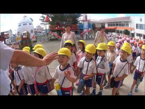 笠間 友部 ともべ幼稚園 子育て情報「児童公園へ出発 年中」