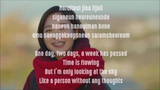 Urban Zakapa - Wish (ost Goblin) lyrics