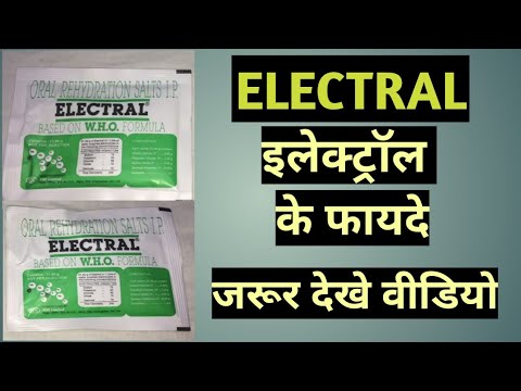 Download oral rehydration solution ( ELECTRAL  POWDER) HD Mp4 3GP Video and MP3
