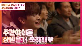 Video (Korea Cable TV Awards 2017) PP Work Award 'Goblin, Weekly Idol, Mnet Asian Music Award' MP3, 3GP, MP4, WEBM, AVI, FLV Februari 2018