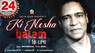Ki Nesha  Balam  Sangeeta official